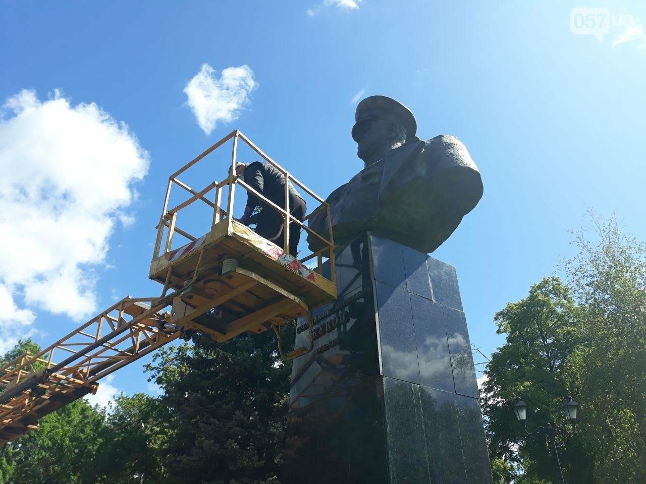 В Харькове неизвестные вновь облили красной краской памятник Жукову, - ФОТО, фото-8