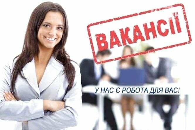 Як легко знайти роботу на сайті safesale.in.ua?, фото-1