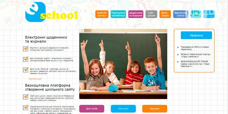 «Электронная школа» – лидер среди инструментов для дистанционного обучения, фото-1
