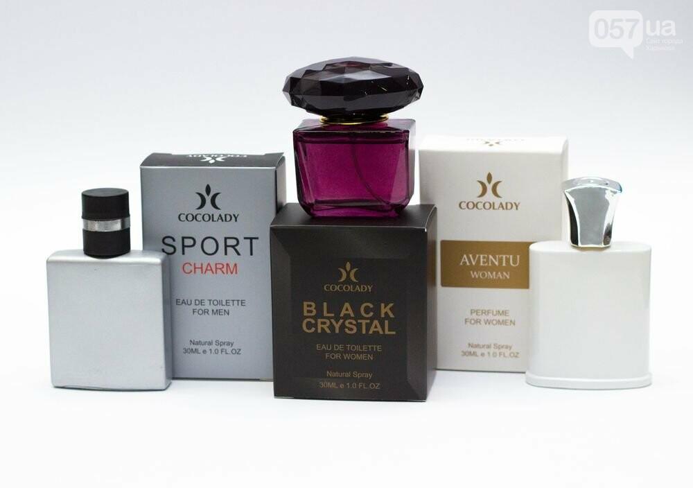 Компания ООО «Мамозин» - украинский производитель ароматов Cocolady и Mira Max, фото-8