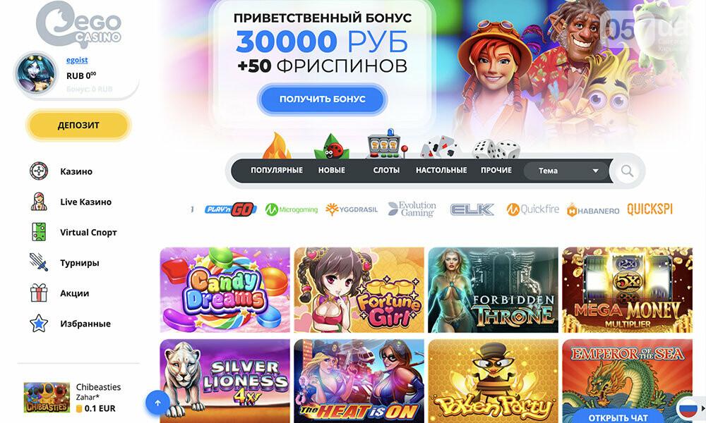 Онлайн-казино - как получить бездепозитный бонус?, фото-2