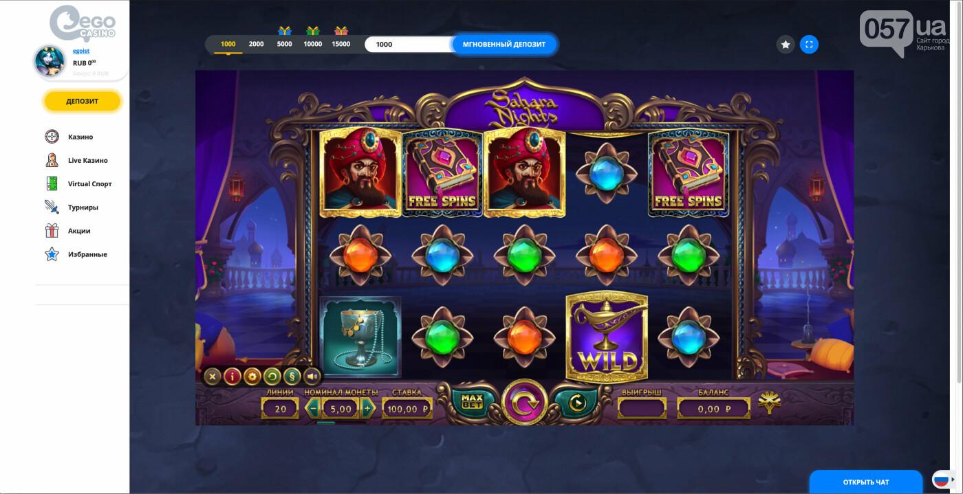 Онлайн-казино - как получить бездепозитный бонус?, фото-3