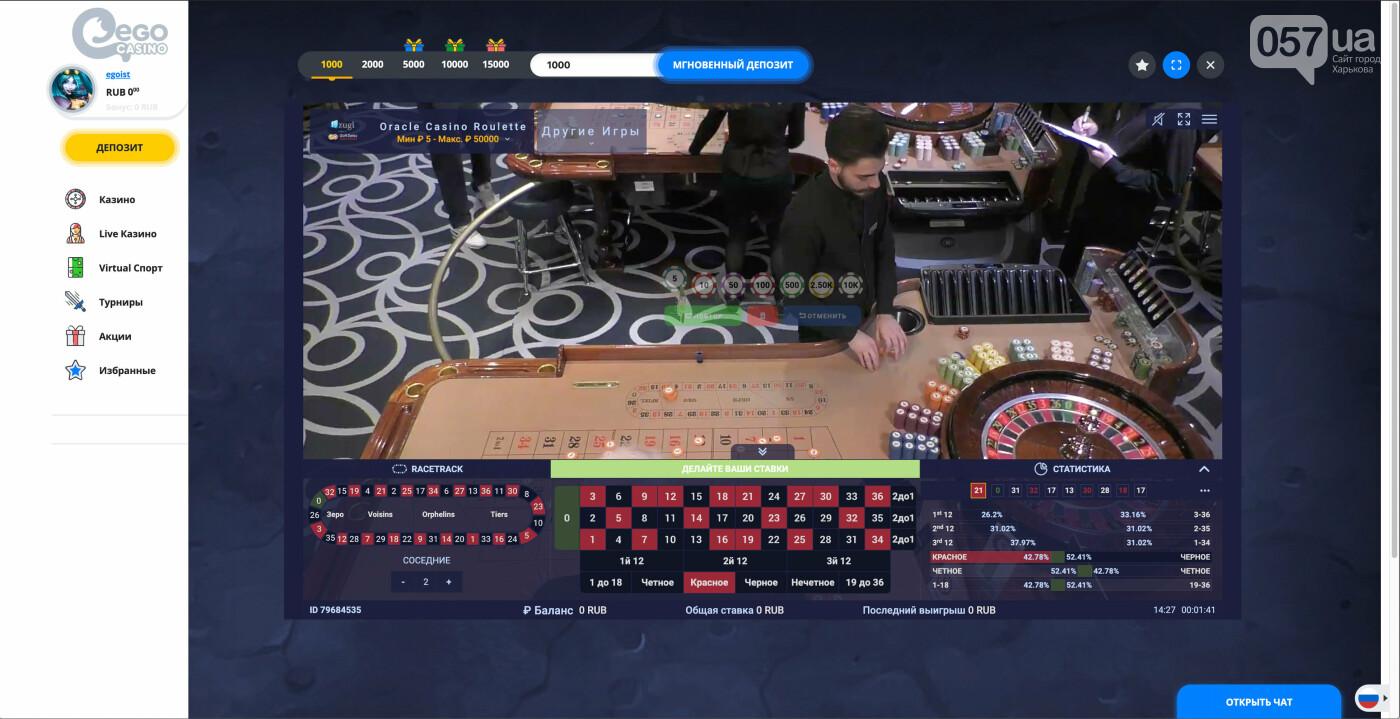 Онлайн-казино - как получить бездепозитный бонус?, фото-1