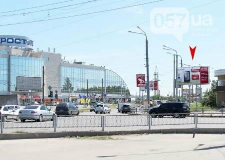 Реклама на билбордах в Харькове - эффективное размещение рекламы, фото-10