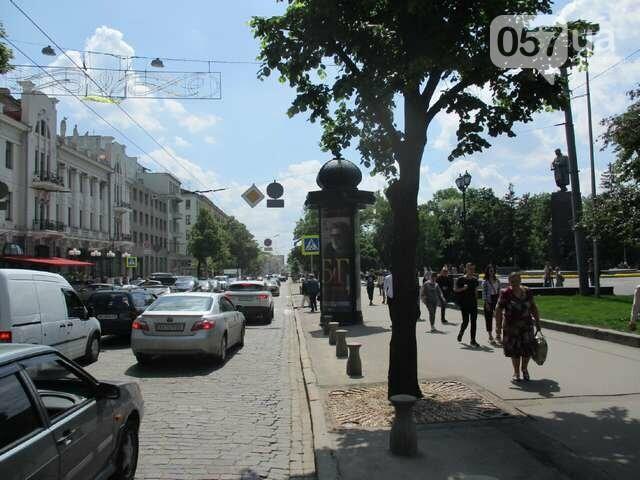 Реклама на билбордах в Харькове - эффективное размещение рекламы, фото-1