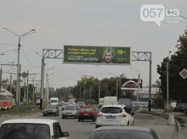 Реклама на билбордах в Харькове - эффективное размещение рекламы, фото-2