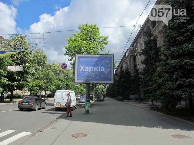 Реклама на билбордах в Харькове - эффективное размещение рекламы, фото-4