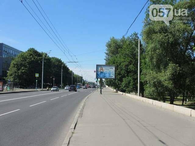 Реклама на билбордах в Харькове - эффективное размещение рекламы, фото-6