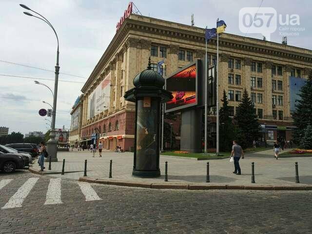 Реклама на билбордах в Харькове - эффективное размещение рекламы, фото-7