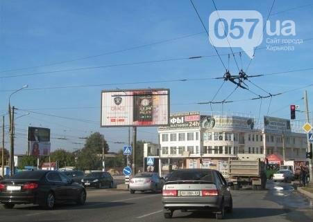 Реклама на билбордах в Харькове - эффективное размещение рекламы, фото-8
