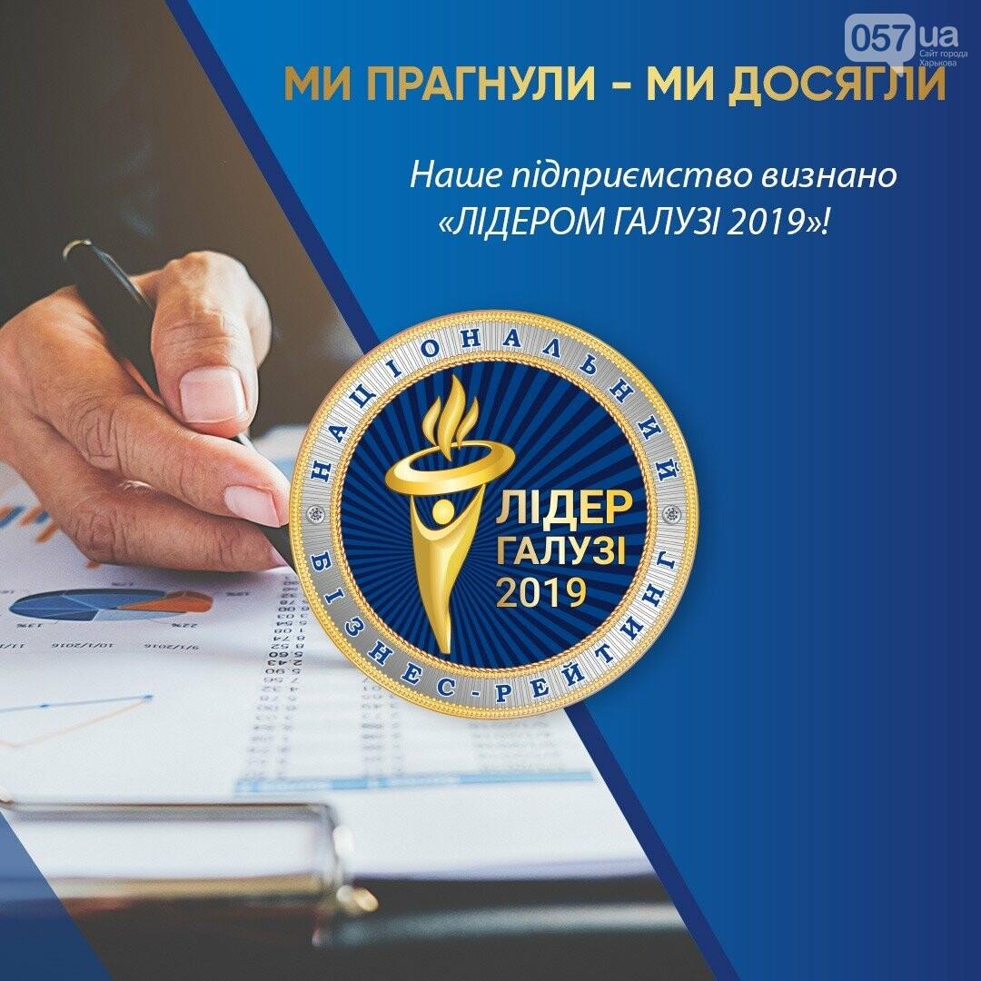 Реклама на билбордах в Харькове - эффективное размещение рекламы, фото-9
