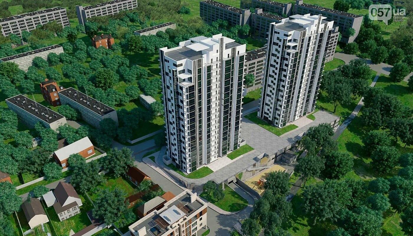 ТОП-5 новостроек Харькова для выгодного вложения по версии VN.COM.UA, фото-5