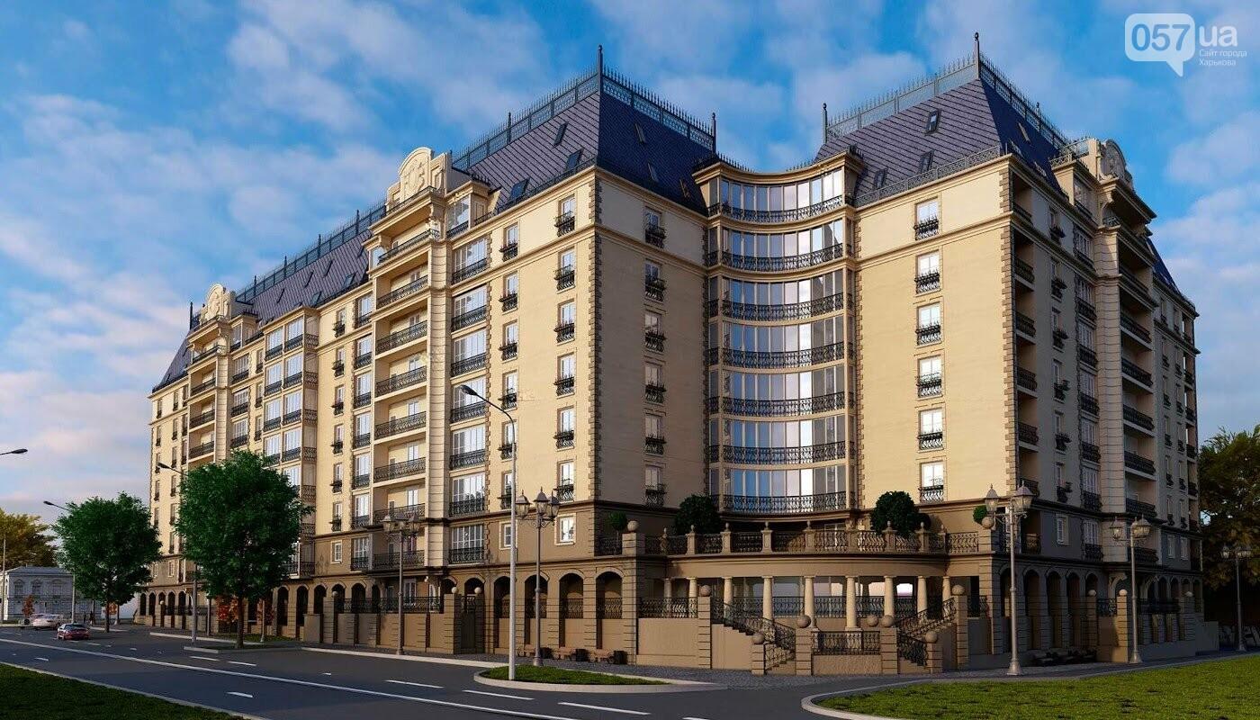 ТОП-5 новостроек Харькова для выгодного вложения по версии VN.COM.UA, фото-4