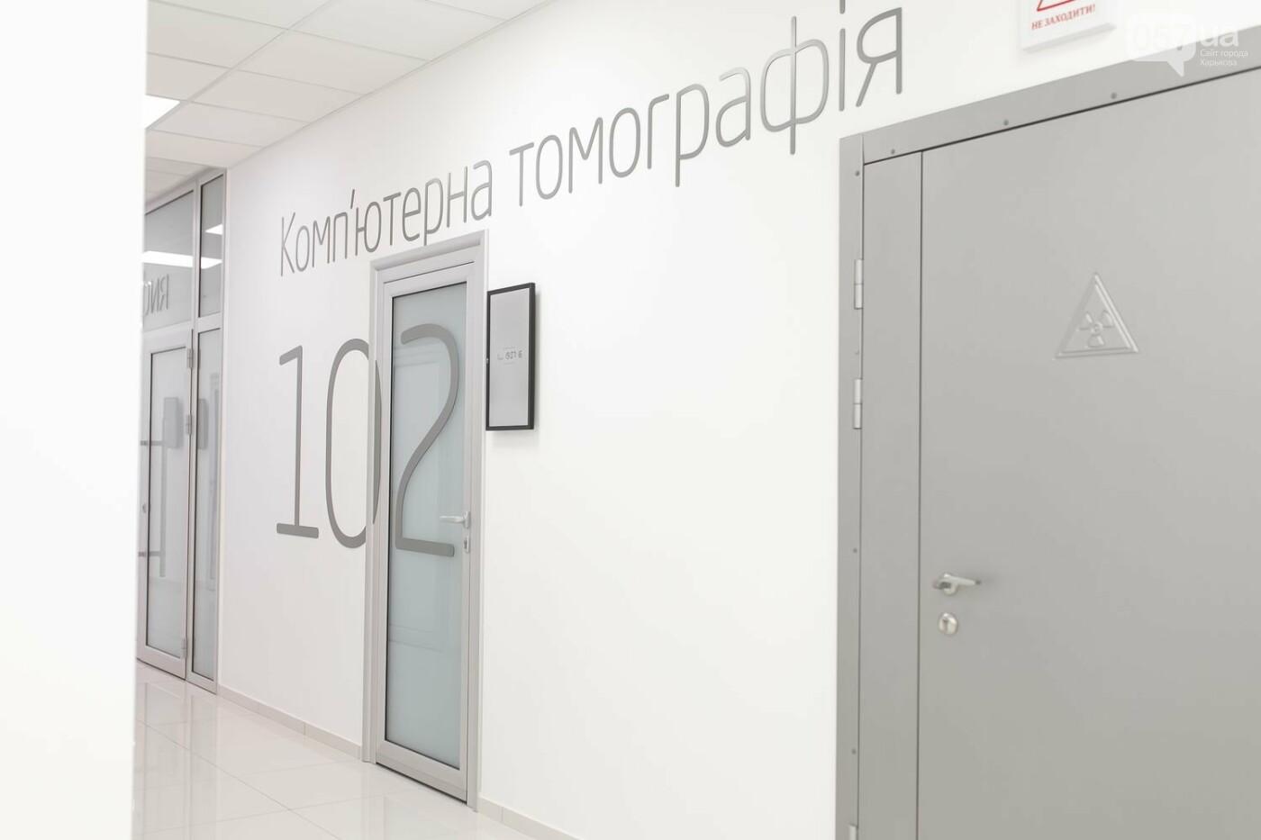 Открытие отделения компьютерной томографии в «ОН Клиник Харьков» (м. Дворец Спорта), фото-11