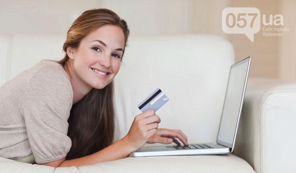 Как взять онлайн кредит на карту, когда нужен займ на карту 24 7 в Киеве, фото-1