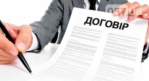Возобновление действия договора аренды земли, фото-2