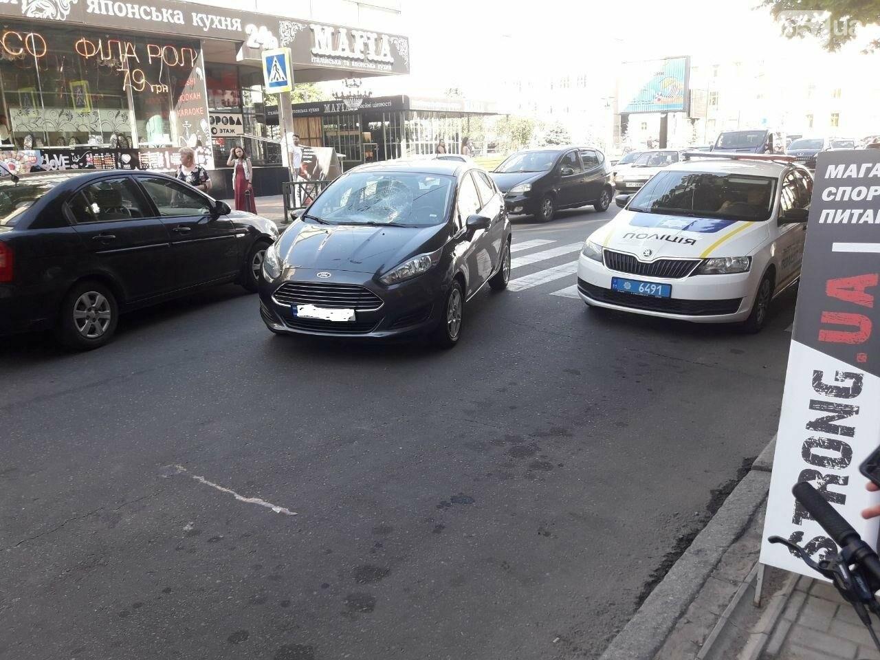 """На """"Пушкинской"""" легковое авто сбило пешехода на """"зебре"""": пострадавший в больнице, - ФОТО, фото-1"""