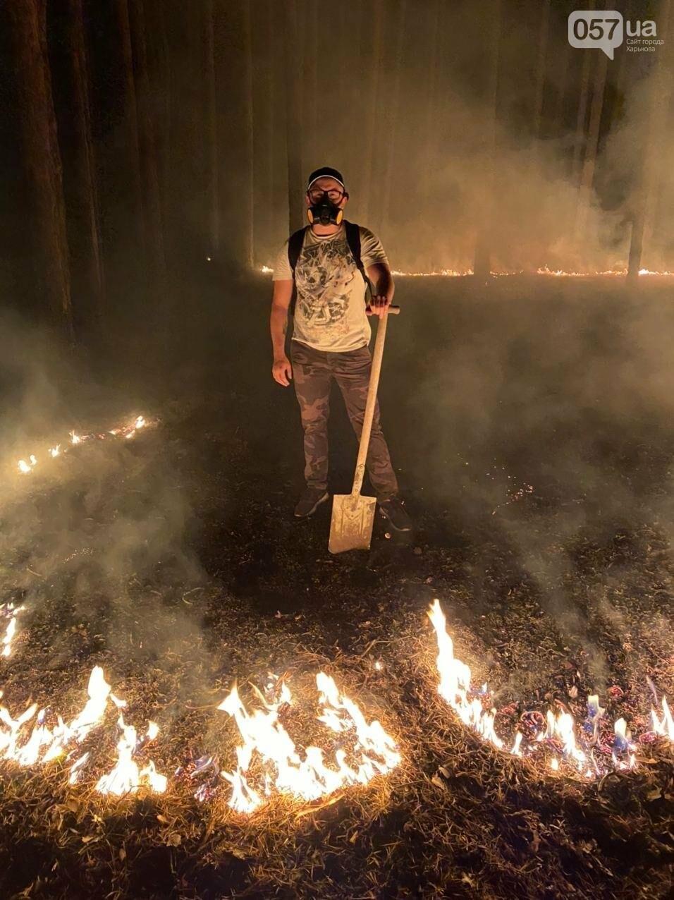 """""""Горит лес, нужна помощь"""": как мы тушили пожар в Чугуеве, - ФОТО, фото-7"""