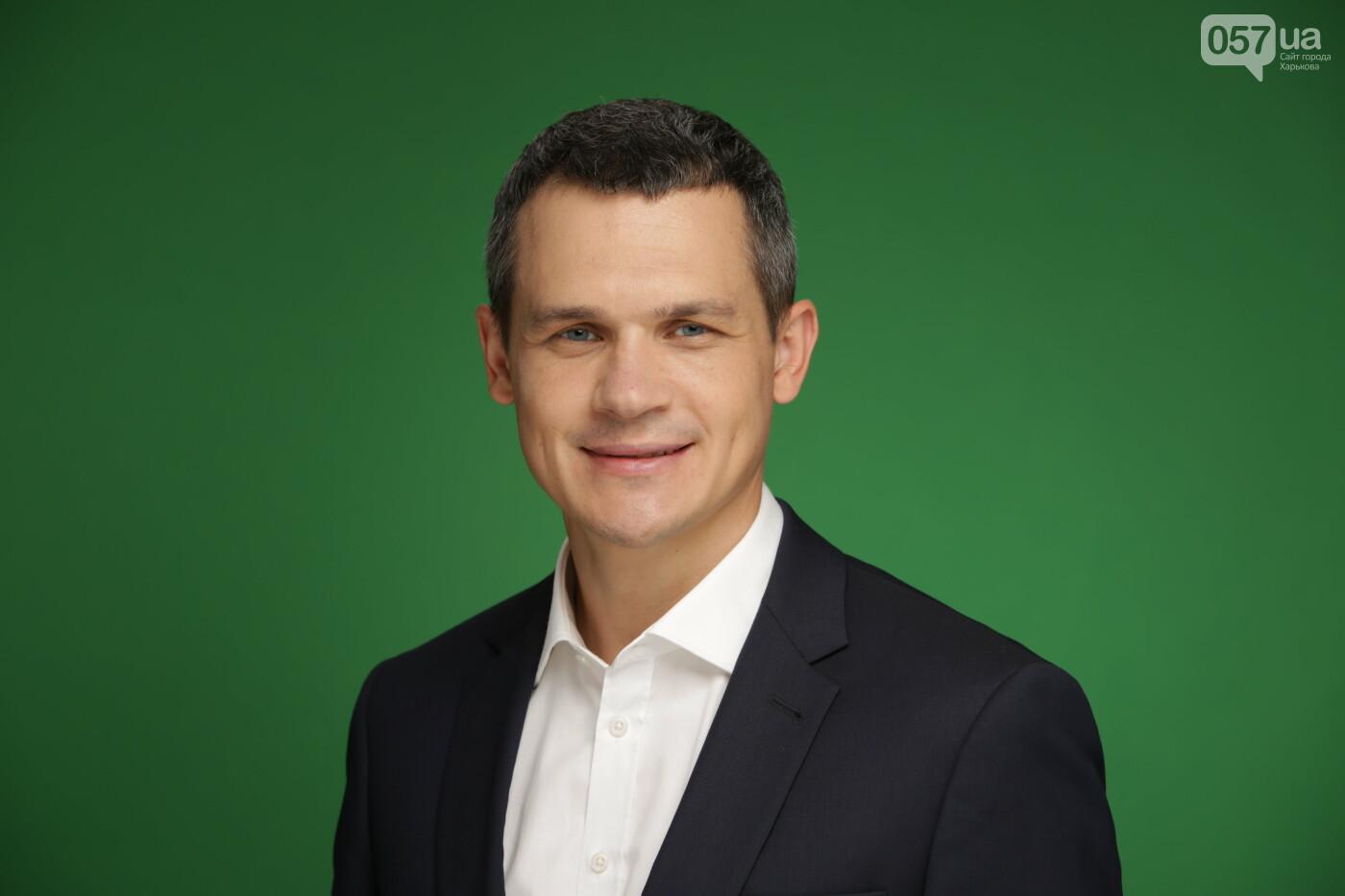 Олексій Кучер, майбутній кандидат на посаду міського голови Харкова від партії «Слуга Народу»