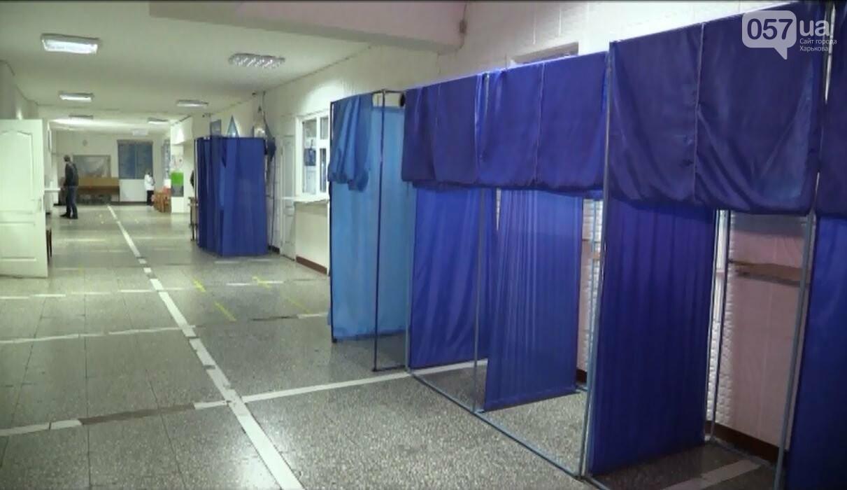 Местные выборы 2020 в Харькове и области, - ТЕКСТОВАЯ ТРАНСЛЯЦИЯ, фото-1