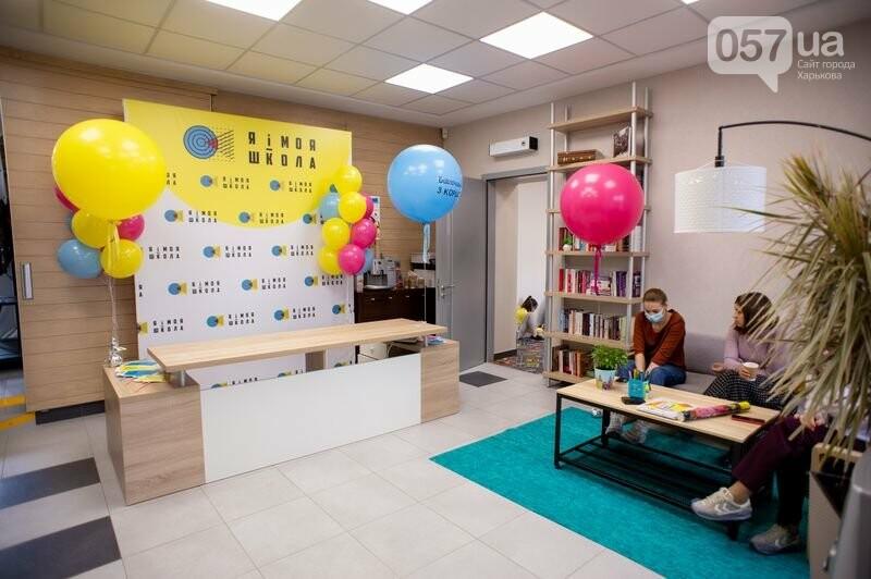Для школьников, их родителей и учителей: в Харькове открыли образовательный центр  «Я и моя школа», фото-3