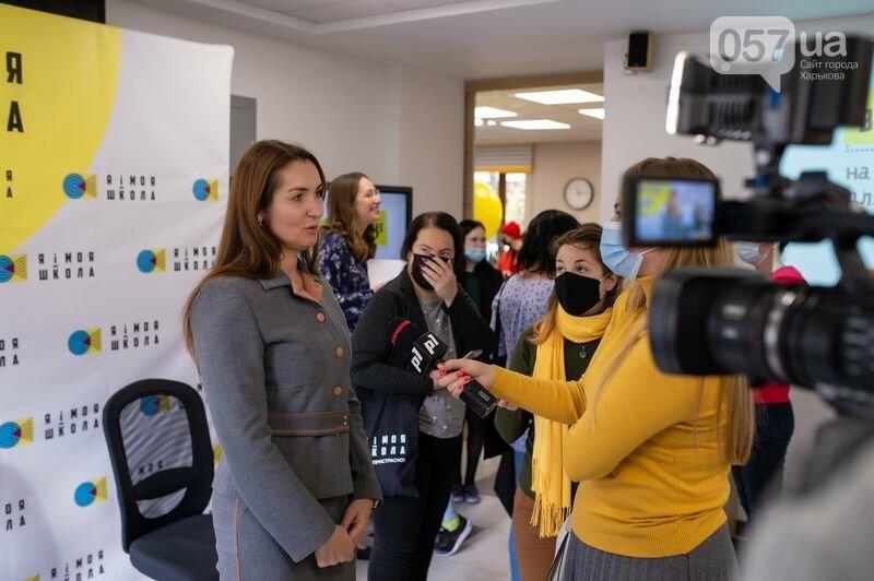 Для школьников, их родителей и учителей: в Харькове открыли образовательный центр  «Я и моя школа», фото-5