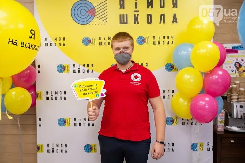 Для школьников, их родителей и учителей: в Харькове открыли образовательный центр  «Я и моя школа», фото-7