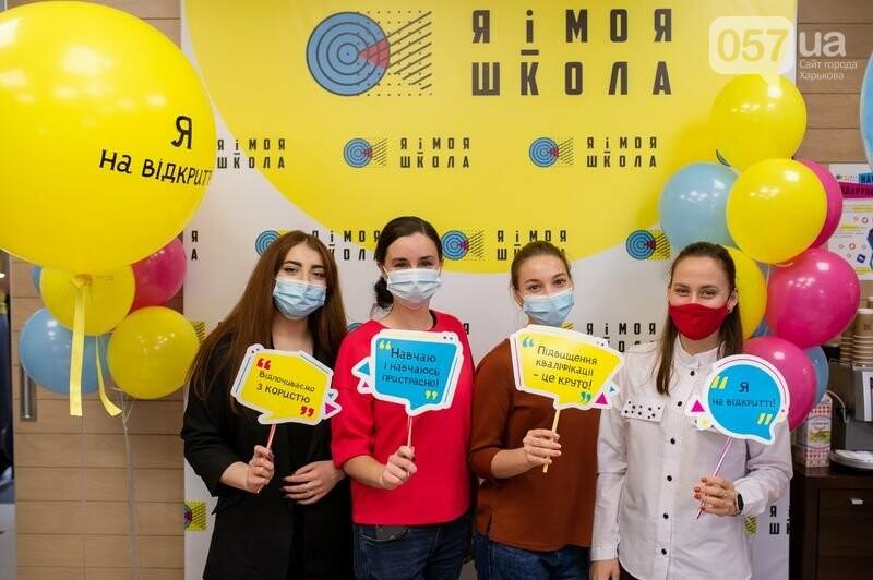 Для школьников, их родителей и учителей: в Харькове открыли образовательный центр  «Я и моя школа», фото-8