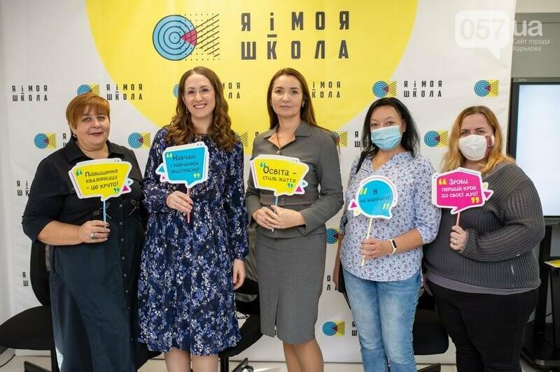 Для школьников, их родителей и учителей: в Харькове открыли образовательный центр  «Я и моя школа», фото-9
