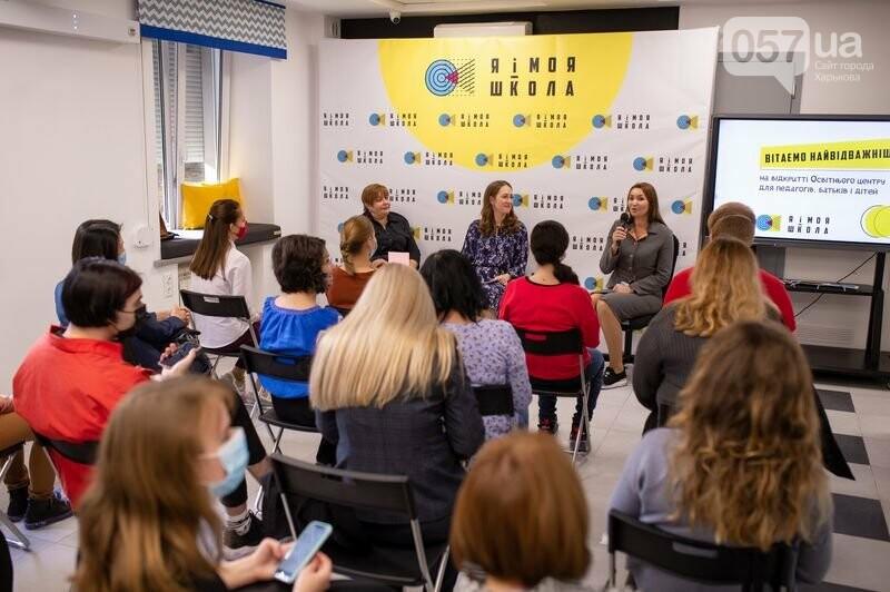 Для школьников, их родителей и учителей: в Харькове открыли образовательный центр  «Я и моя школа», фото-13