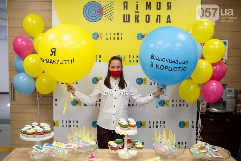 Для школьников, их родителей и учителей: в Харькове открыли образовательный центр  «Я и моя школа», фото-14