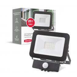 Почему хорошее освещение помогает привлечь больше клиентов на АЗС, фото-5