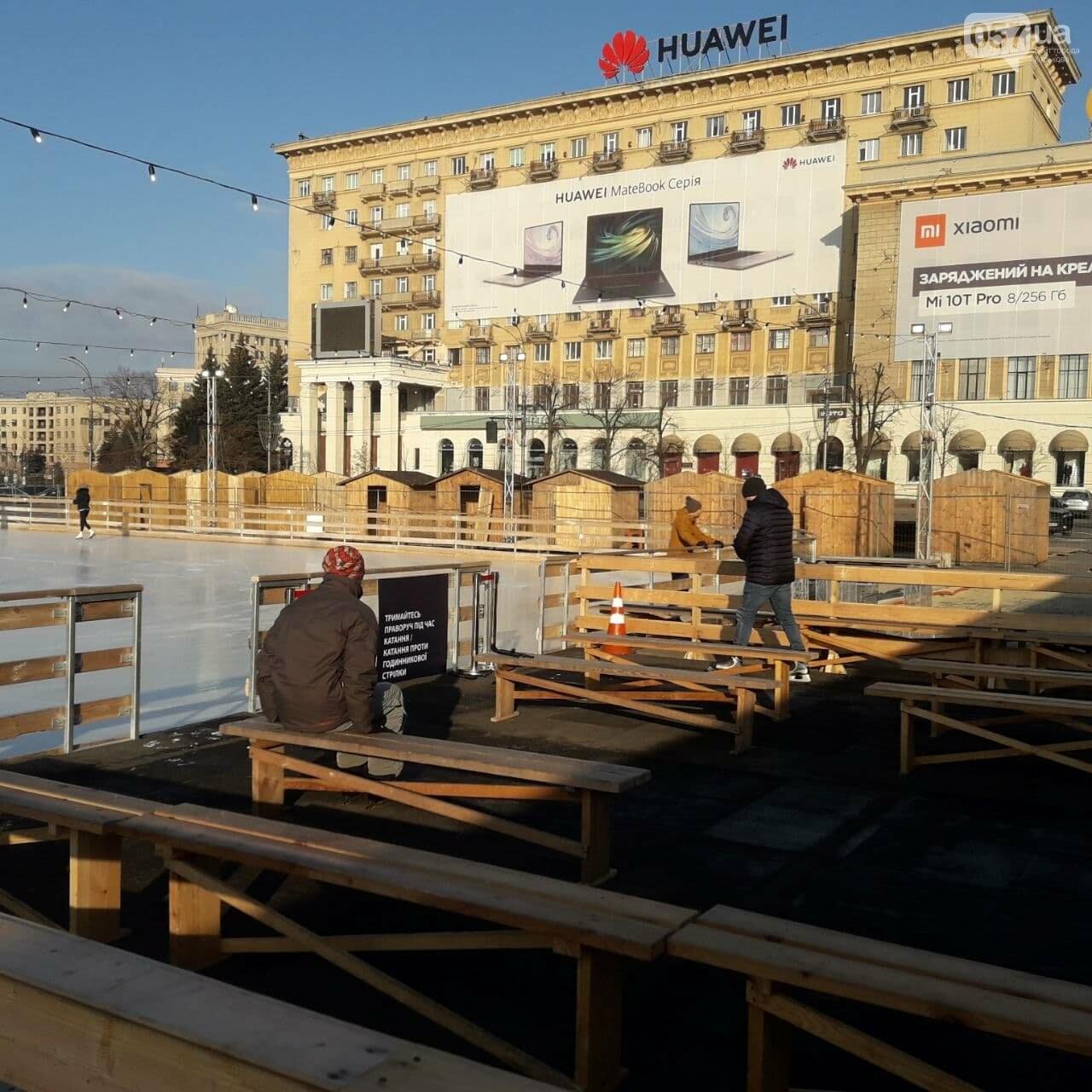 В Харькове на центральной площади открылся каток: цены, услуги и время работы, - ФОТО, фото-2