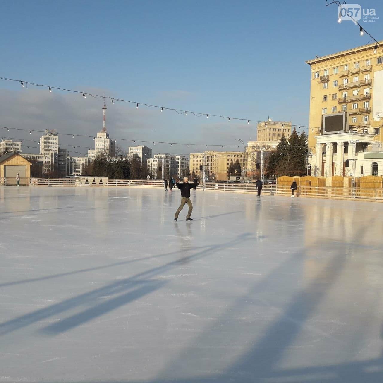В Харькове на центральной площади открылся каток: цены, услуги и время работы, - ФОТО, фото-3