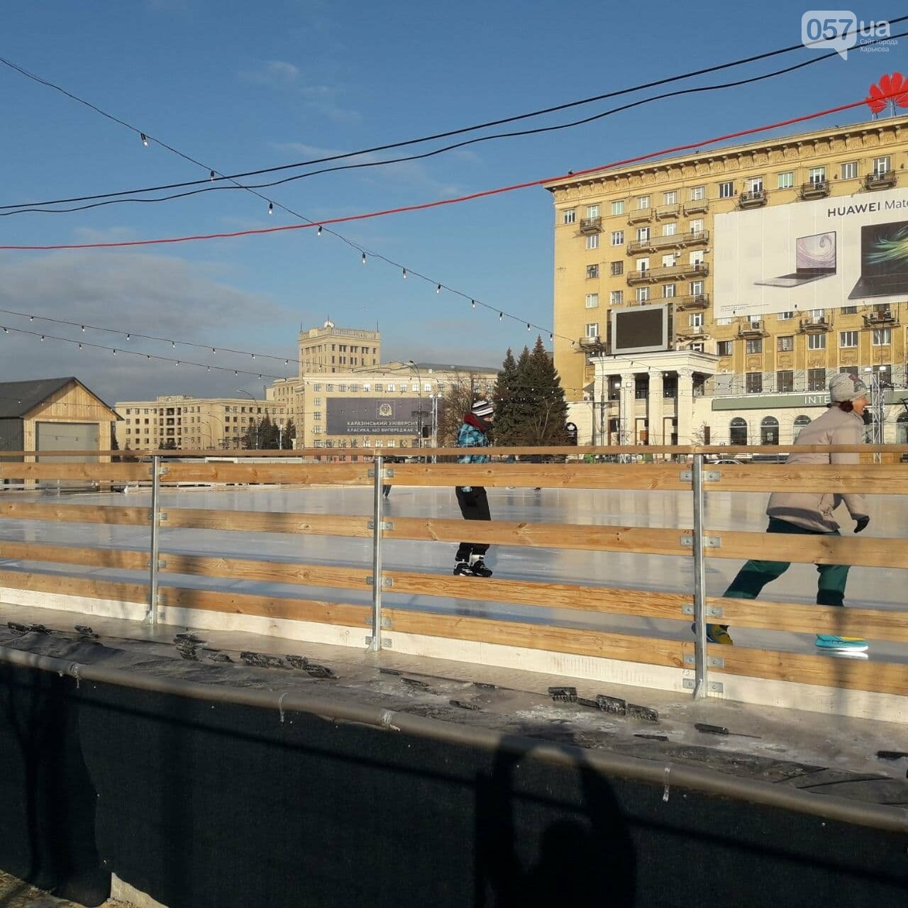 В Харькове на центральной площади открылся каток: цены, услуги и время работы, - ФОТО, фото-5