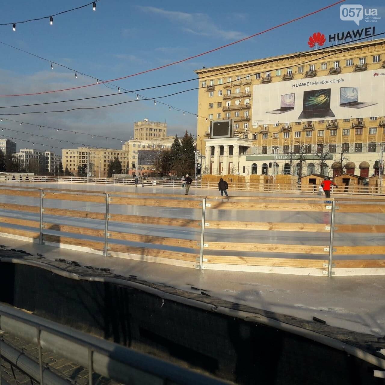 В Харькове на центральной площади открылся каток: цены, услуги и время работы, - ФОТО, фото-7