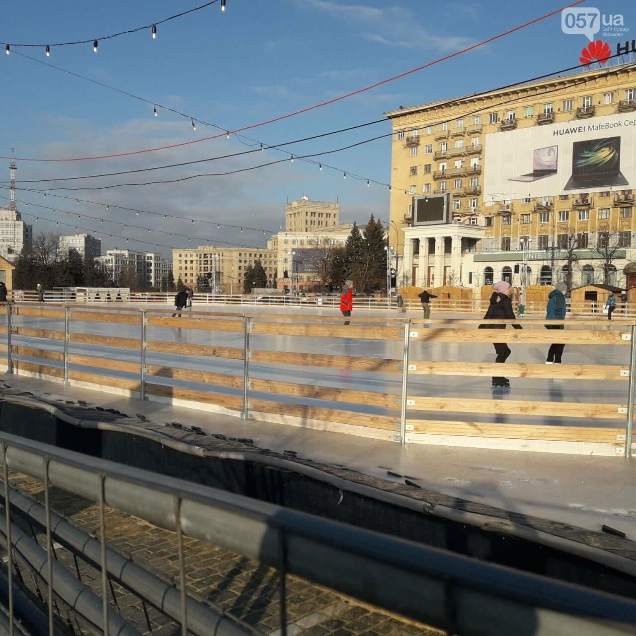 В Харькове на центральной площади открылся каток: цены, услуги и время работы, - ФОТО, фото-6