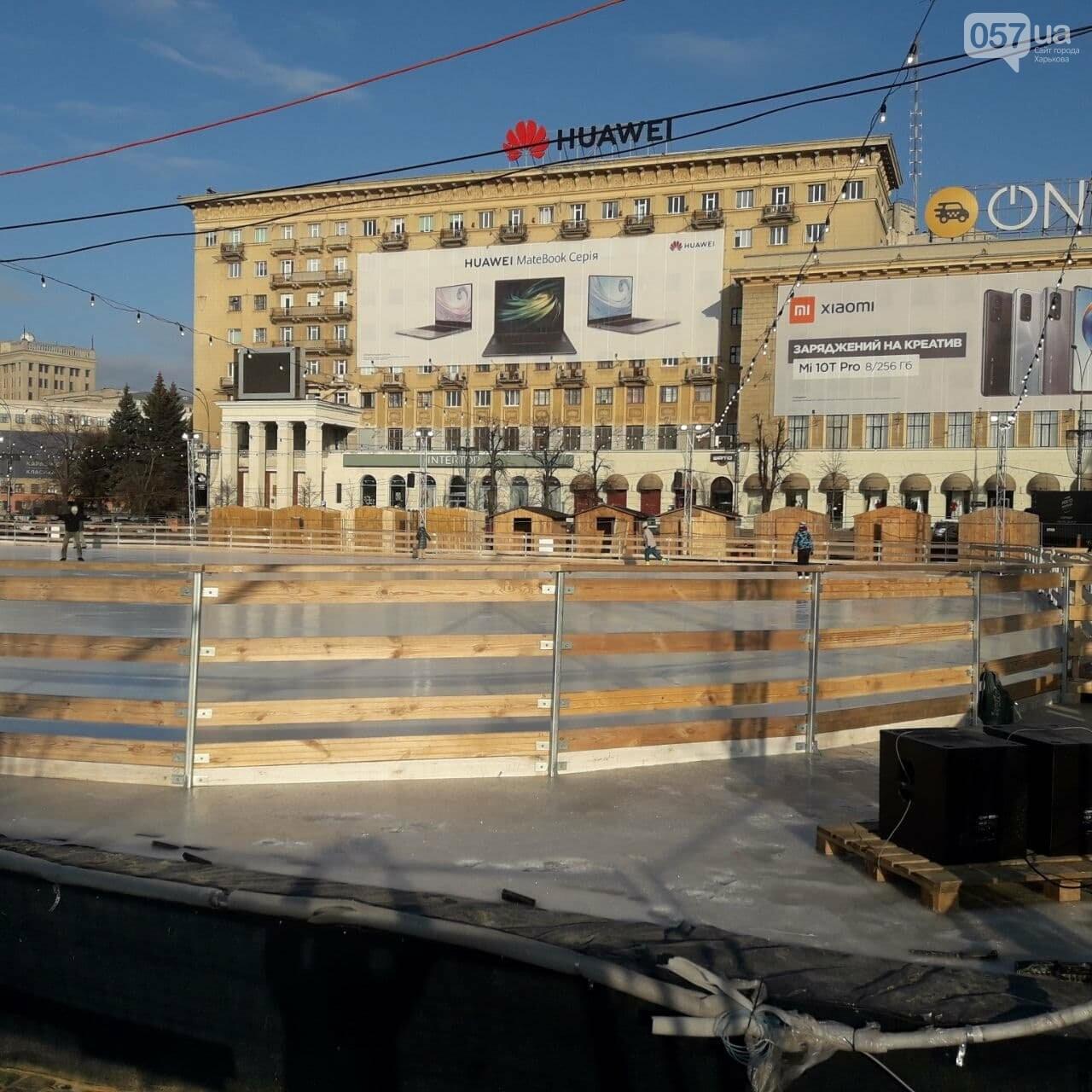 В Харькове на центральной площади открылся каток: цены, услуги и время работы, - ФОТО, фото-9