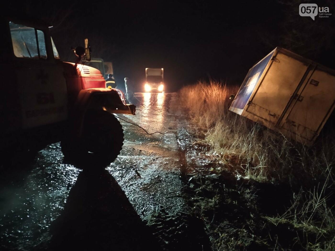 В Харьковской области из-за непогоды грузовик «слетел» в кювет: машину вытаскивали спасатели, - ФОТО, фото-1