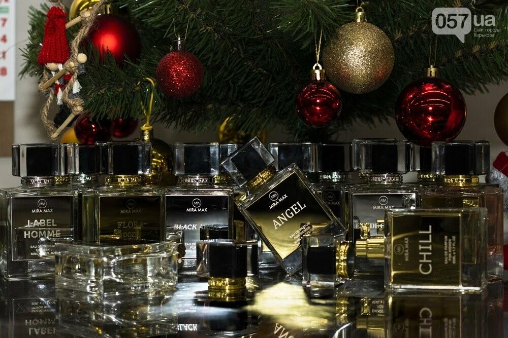 Лучшие в своем сегменте: какую парфюмерию предлагает Mamozin украинцам, фото-1