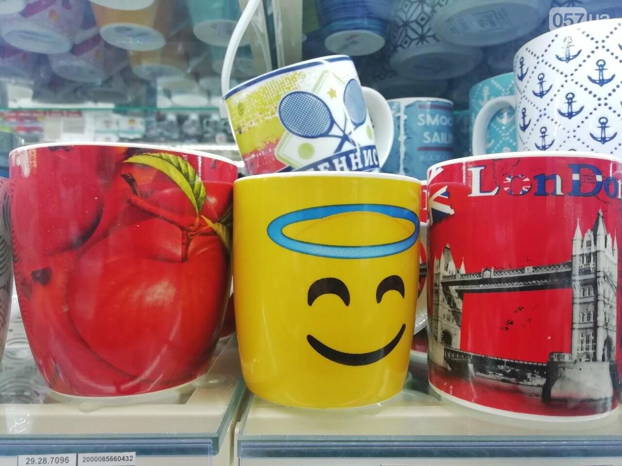 Новый год в Харькове: ТОП подарков на сумму до 100 гривен, - ФОТО, фото-10