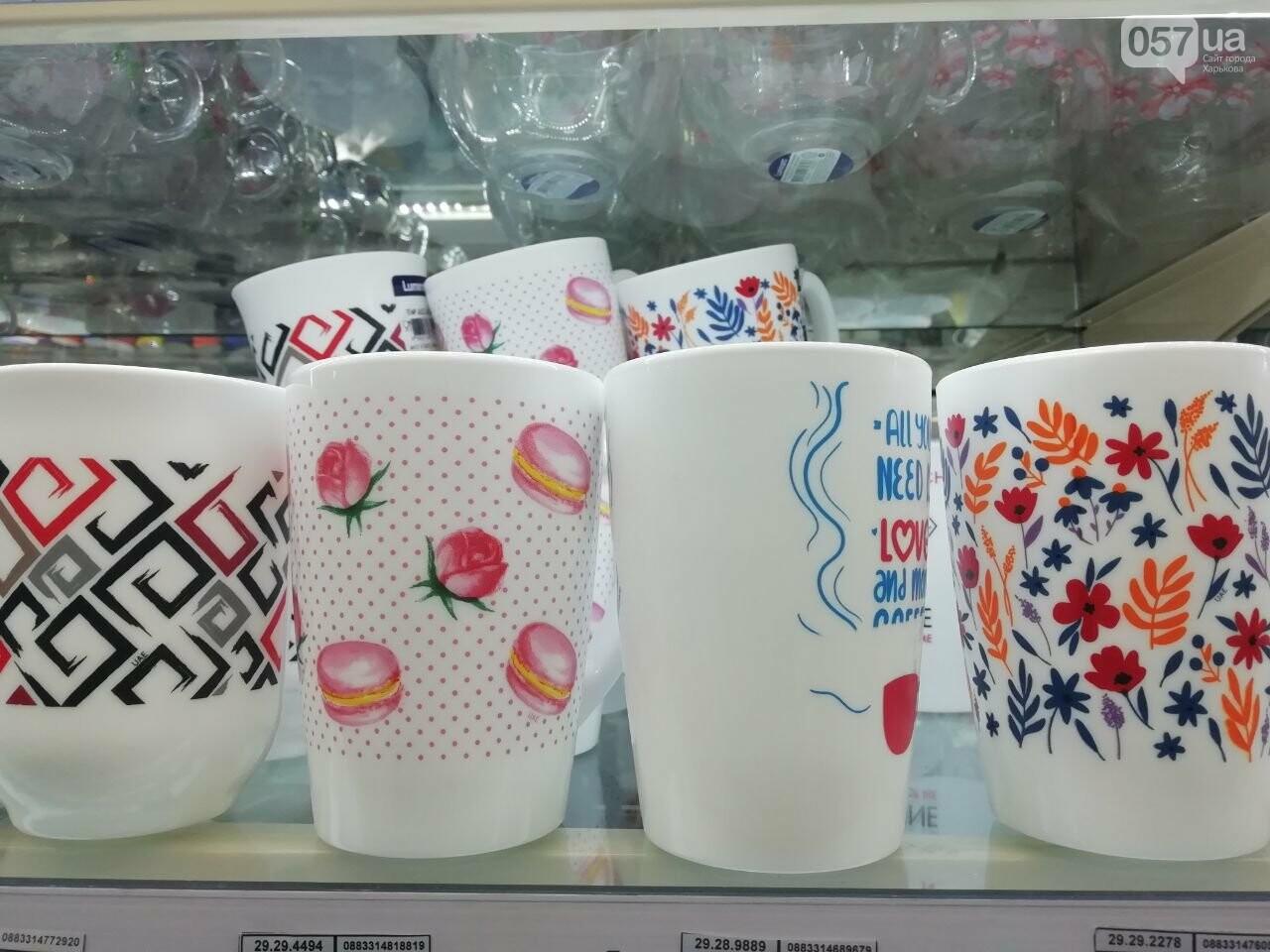 Новый год в Харькове: ТОП подарков на сумму до 100 гривен, - ФОТО, фото-9