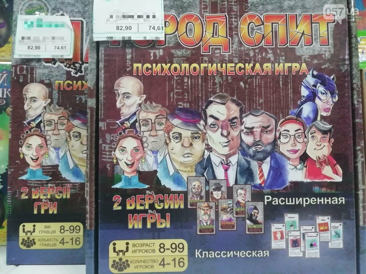 Новый год в Харькове: ТОП подарков на сумму до 100 гривен, - ФОТО, фото-13
