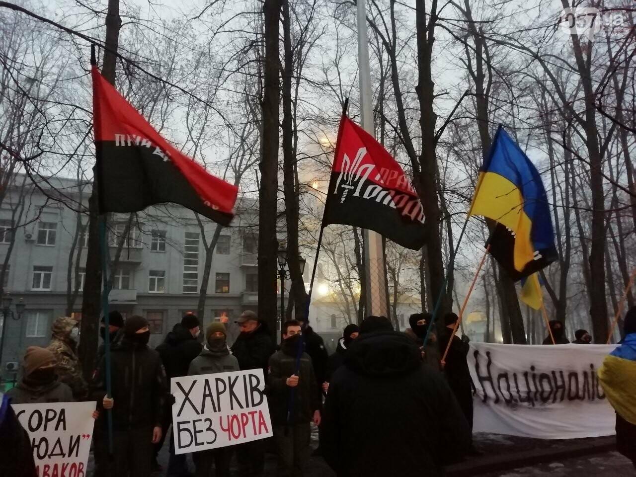 «Мусора - не люди»: из-за слов Авакова в центре Харькова активисты пикетировали облуправление полиции, - ФОТО, фото-5