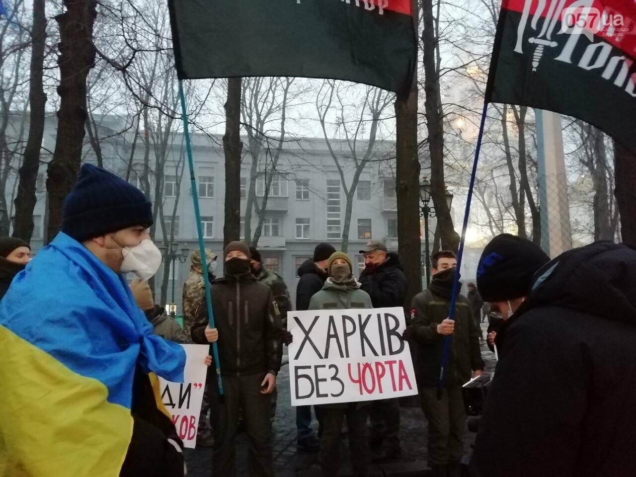 «Мусора - не люди»: из-за слов Авакова в центре Харькова активисты пикетировали облуправление полиции, - ФОТО, фото-7
