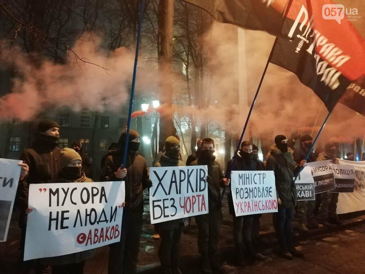 «Мусора - не люди»: из-за слов Авакова в центре Харькова активисты пикетировали облуправление полиции, - ФОТО, фото-10