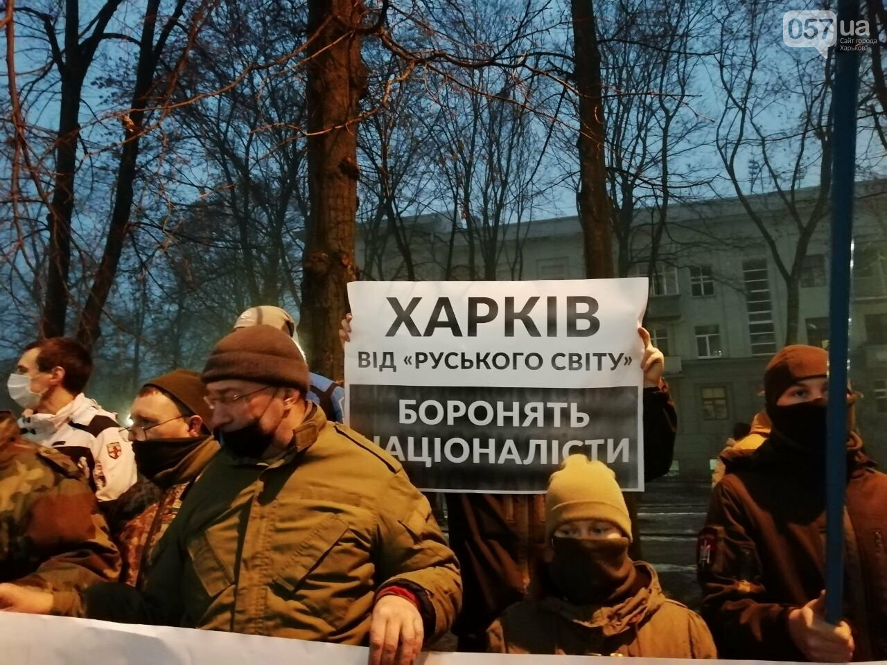 «Мусора - не люди»: из-за слов Авакова в центре Харькова активисты пикетировали облуправление полиции, - ФОТО, фото-9