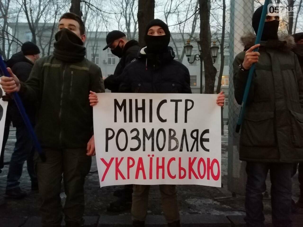 «Мусора - не люди»: из-за слов Авакова в центре Харькова активисты пикетировали облуправление полиции, - ФОТО, фото-2