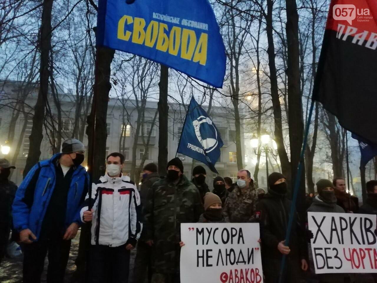 «Мусора - не люди»: из-за слов Авакова в центре Харькова активисты пикетировали облуправление полиции, - ФОТО, фото-4