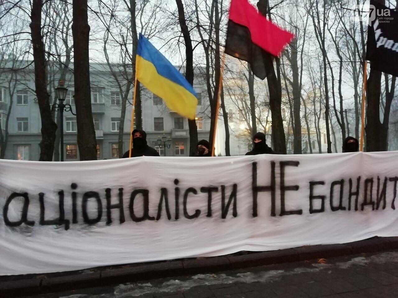 «Мусора - не люди»: из-за слов Авакова в центре Харькова активисты пикетировали облуправление полиции, - ФОТО, фото-1